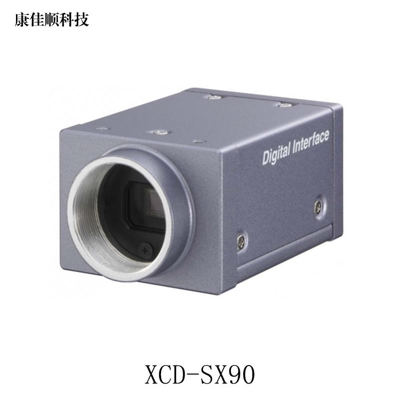 索尼SONY高清工业相机XCD-SX90 全新原装进口工业CCD摄像头