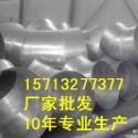 """日照7""""国标虾米腰报价图片"""