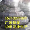 兖州22度虾米腰批发价格图片