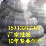 供应用于供水的兖州22度虾米腰批发价格dn900*12 标准型虾米腰弯管批发价格