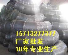 供应用于供水的兖州22度虾米腰批发价格dn900*12 标准型虾米腰弯管批发价格批发