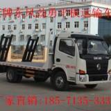 供应东风劲勇蓝牌平板运输车 小挖掘机拖车 工程机械运输车