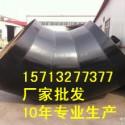 供应用于02S403的焊接90度虾米腰最低价格 dn700*11虾米腰批发厂家