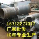 供应用于Q235的九台15°虾米腰生产厂家DN250*7 U型弯管加直段最低价格