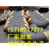 供应用于批发虾米腰的临清20#虾米腰价格dn600*13 虾米腰直角弯批发