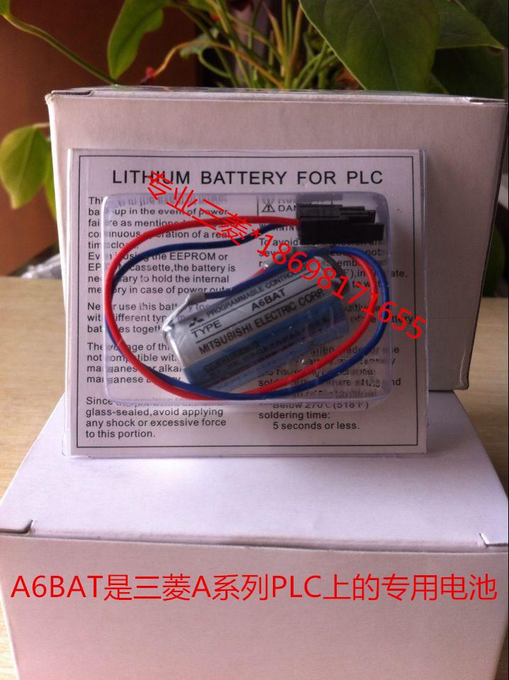 供应天津北京三菱PLC电池A6BAT代理销售