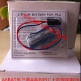 供應天津北京三菱PLC電池A6BAT代理銷售