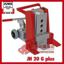 供应JH20G液压起道机,20吨德国爪式千斤顶批发
