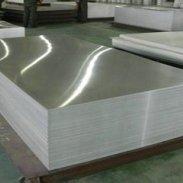 2024铝板材图片