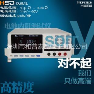 台湾和普 HK3561电池内阻仪图片