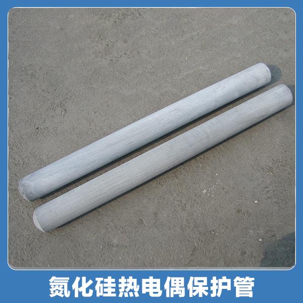 热电偶保护管,广东热电偶保护管报价,热电偶保护管直销价格