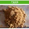 供应大豆脂肪粉,厂家直销大豆磷脂粉批发