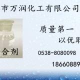 供应用于用于水处理剂|脱墨纸浆的漂的金属螯合剂