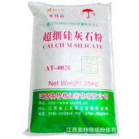 上海现货供应用于工程塑料|PVC发泡板|橡塑的超细硅灰石粉800-3000目