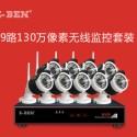 中本9路130万线监控设备套装图片