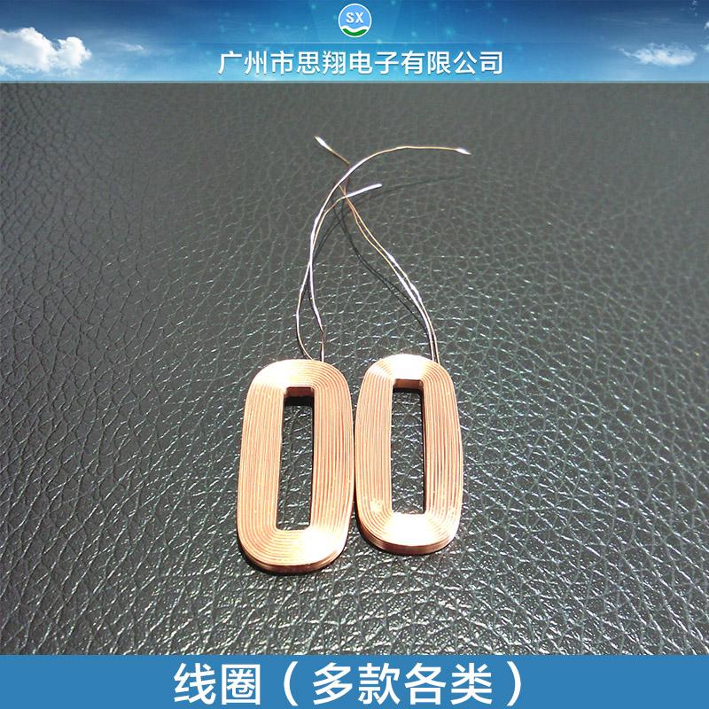 供应用于切换器 门禁卡的浙江防抖线圈,浙江线圈生产厂家,浙江线圈定制,浙江防抖线圈厂家