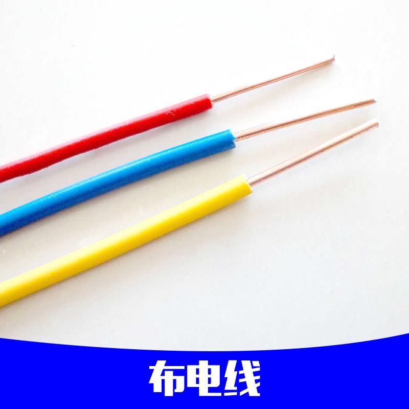 布电线图片/布电线样板图 (4)