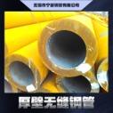 专业供应 优质厚壁无缝钢管 20#厚壁无缝钢管 无锡45#厚壁钢管 27SiMn厚壁钢管