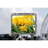 供应用于广场小区的嘉祥兖州LED广场屏信息发布屏