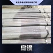 专业供应 扁钢 12Cr1MoV扁钢 15CrMo合金扁钢 Q345B扁钢 Q235A扁钢现货