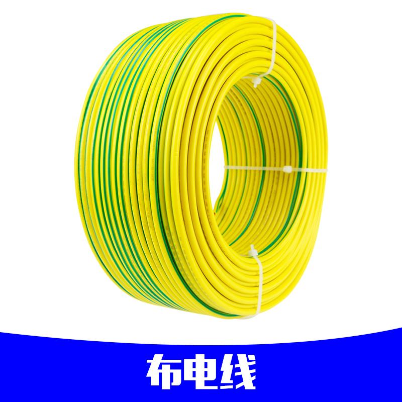 布电线图片/布电线样板图 (1)