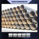 焊管螺旋管图片