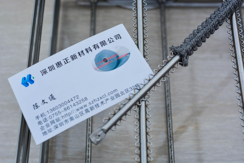 供应专业生产玻璃钢化炉齿条用耐高温金属套管,高温金属套管批发,厂家