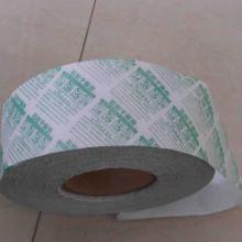 供应干燥剂、保鲜剂、兽药包装淋膜复合纸