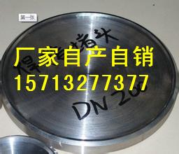 清水焊拉头GD0616图片