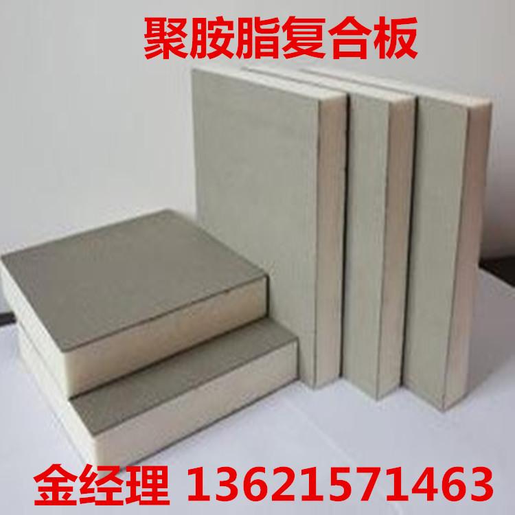 供应洪泽县聚氨酯复合板价格
