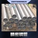 江苏精密钢管图片