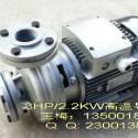 供应抽油机 380v抽油泵浦ts-63  ts-71 ts-100模温机马达2.2kw抽油机