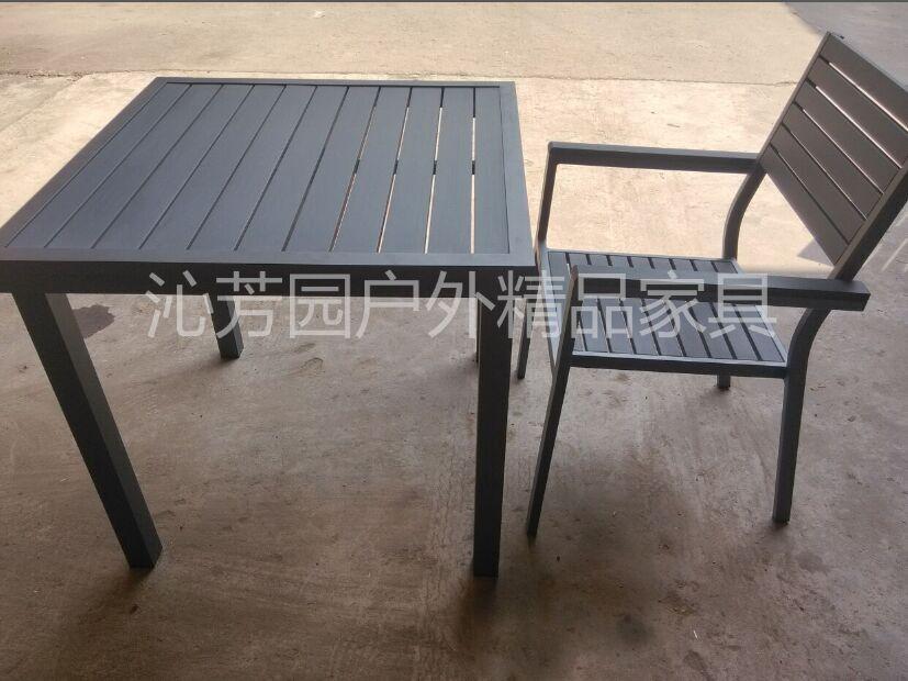 供应户外塑木包边桌椅室内园林餐桌椅 别墅户外家具 方形阳台桌椅