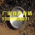余干20G焊接堵头dn600图片
