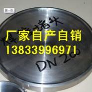 武宁20G焊接堵头图片