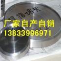 供应用于电力管道的德兴20G焊接堵头dn350pn1.0 16公斤压力焊接堵头重量 GD87电标焊接堵头