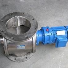 供应多选型号不锈钢卸灰阀 除尘设备配套专用叶轮给料机 特点