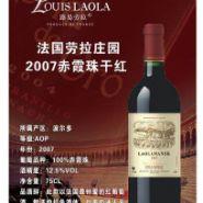2008窖藏干红葡萄酒供应商图片