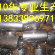 优质铝32*3铝三通厂家图片