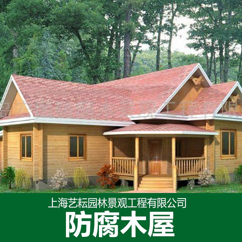 供应防腐木木屋 防腐木建材木屋景观 木屋别墅景观工程项目