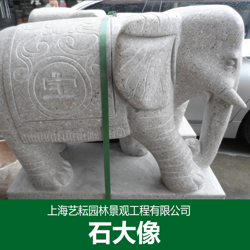 石雕大象图片/石雕大象样板图 (2)