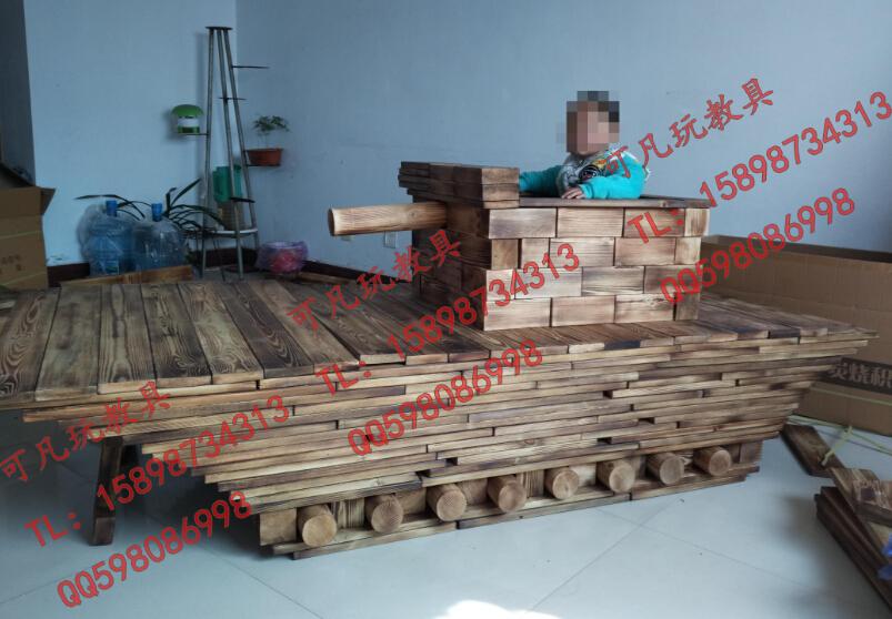 玩教具图片描述:幼儿园户外建构大型积木 户外碳化