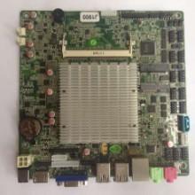 供应M219FJ1800,J1900可选 SOC单芯片设计