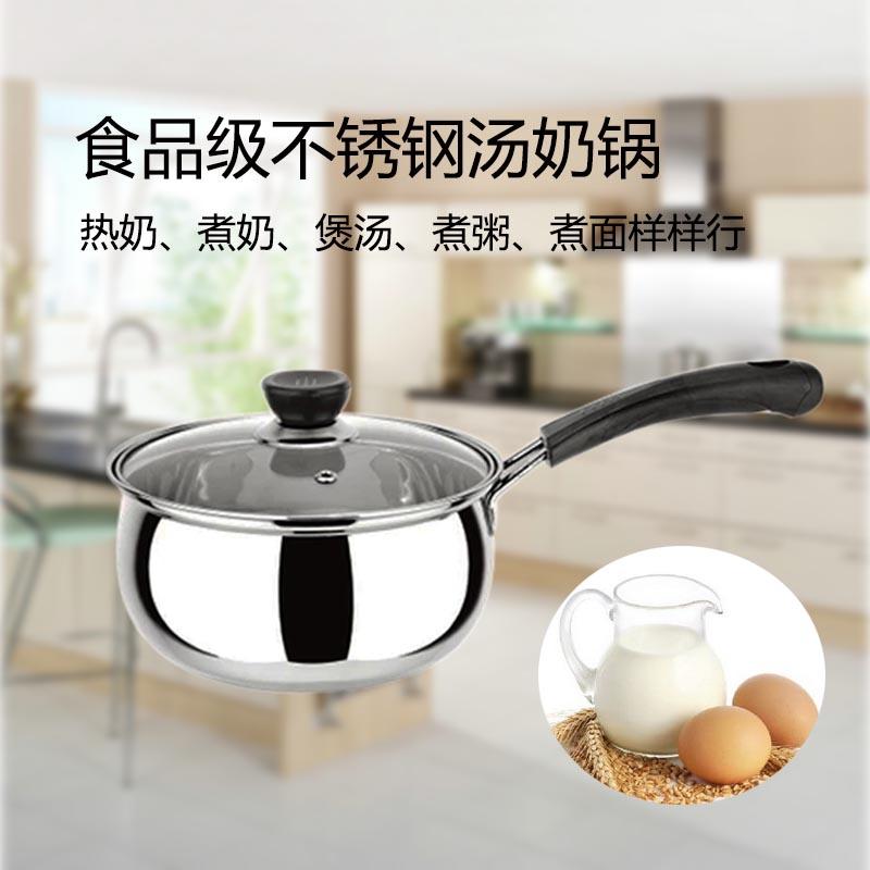广东奶锅大量批发定制 14、16cm单复底