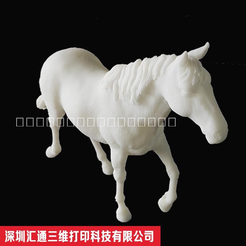 供应汇通3D打印手板模型DIY模型 汇通手板模型玩具模型