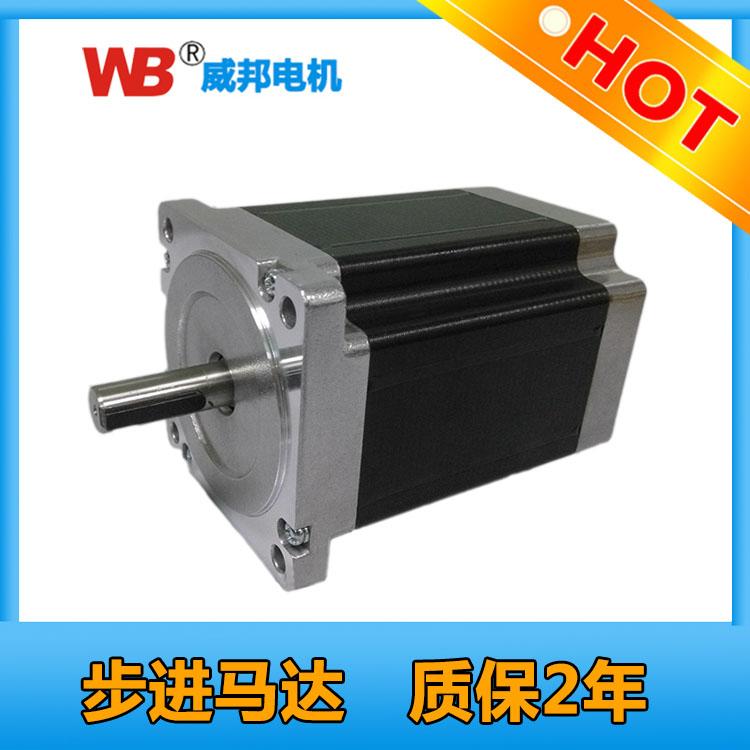 单轴控制器 脉冲发生器 工业型 伺服电机plc调速