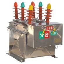 供应高压断路器,高压断路器厂家,高压断路器批发,高压断路器价格