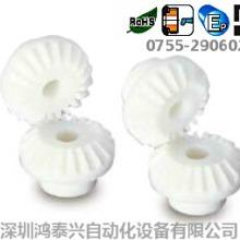 供应KHK塑料等径锥齿轮DM