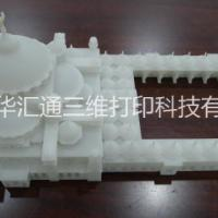 大型3D打印建筑模型 工艺模型设计加工 ABS手板模型