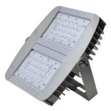 供应FS-F56E投射灯